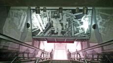 Bergbau U-Bahn_klein